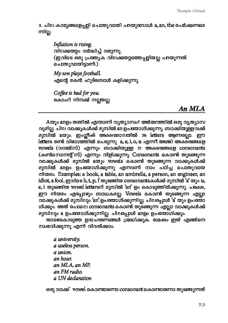 English Rasaayanam Vol 2 page 213
